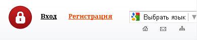 Ссылки для входа и регистрации на сайте www.animal-id.ru
