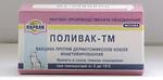 polyvactm